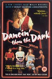 Dancin' Thru The Dark: The DVD coming soon...