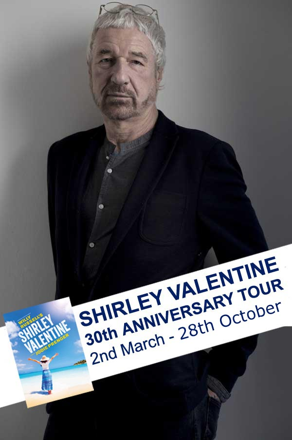 banner-photo-shirley-valentine.jpg
